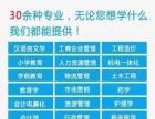 2017年寿光市成人高考_报名地点_弘领教育