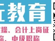 2017注册会计师培训开课计划表/注册会计师培训网