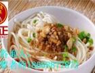 四季热门餐饮项目凉皮广州顶正正宗陕西凉皮技术加盟