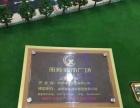 阳新县中心包租包管现铺
