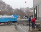 (福州疏通专家)管道疏通马桶洁具维修抽粪车清洗车等
