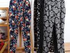 女装韩版新款秋装宽松满印米彩青花瓷大花 哈伦裤 运动裤