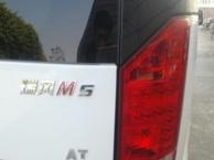 江淮瑞风M52013款 2.0T 自动 公务版 个人一手寄卖精品