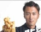 12道锋味主推产品-香港QQ鸡蛋仔加盟