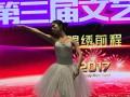 北京七里庄学舞蹈北京九龙山学唱歌就来桔子树