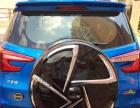 比亚迪元2016款 1.5 手动 尊荣型 新车比亚迪元