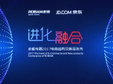 北京活動攝像專業拍攝錄像公司北京VR視頻拍攝制作服務
