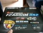 全新23.8寸显示器一套电脑四核处理器保修三年