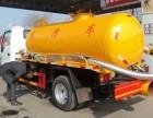 孟村清洗污水管道抽化粪池泥浆清运抽泥浆公司