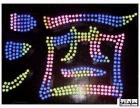 专业制作室内外广告 写真 灯箱 LED显示屏 亮化工程