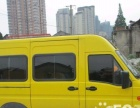 宝山货车出租承接居民搬家长途搬家苏州杭州南通搬家