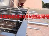 镇江无烟碳烤炉烤全羊炉,厂家批发零售,支持定做