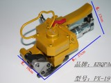 PX-19气动热熔打包机批发价格