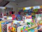 医大三院附近多年母婴用品店转让