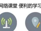 咸宁新东方在线酷学津英牛津少儿英语一级