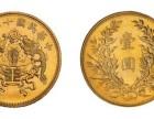 2019年民国金币一组的私下交易纪录