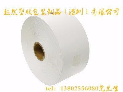 广东深圳厂家供应优质PP合成纸 合成纸 PP合成纸卷膜
