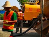 陵水專業馬桶疏通公司電話號碼 清理糞池24小時隨叫隨到