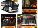 公交车LED电子路牌 厂家直销深圳尼克公交车专家
