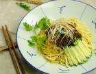 重庆小面加盟哪家好面碰面面食小吃坚持天然绿色的配方