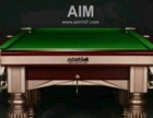 台球桌价格 台球桌厂 批发各种款式台球桌 定做球厅专用球桌