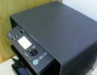 转让9成新家用佳能激光一体机打印复印扫描