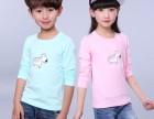 五六岁儿童秋装卫衣批发福州最低价儿童服装批发市场儿童秋装批发