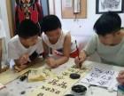 郴州小学生书法硬笔课余培训