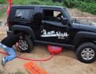 抚州24H汽车道路救援维修补胎搭电送油拖车