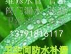 李沧区维修水龙头/水管