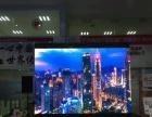 宜兴、江阴,P3新屏,一手出租,LED显示屏,清晰