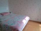 租房首选升龙国际中心 2室2厅107平米 高雅生活首选