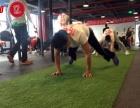 健身教练培训567GO学校