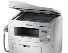 专业维修三星打印机 一体机 复印机