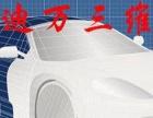 武汉迪万光敏树脂3D打印服务 工业级SLA打印