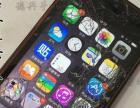 各种品牌手机爆屏修复