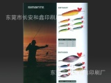 东莞厚街画册印刷,产品说明图册设计制作,
