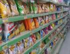 小区门口超市出兑