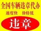郑州车辆异地验车委托书