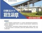 南京财经大学成人高考专本科较后几天收单中