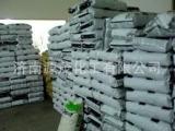 供应 硫酸铜,含量98%