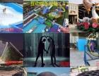 VR吊桥天地行激光密室,球幕影院厂家制作出售