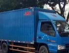 4.2米长货车出租