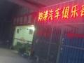 郑港汽修凹陷修复|郑州市中原区郑港汽车维修服务中心