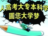 桥北浦口 成人自考 高升专 专升本 学历的区别