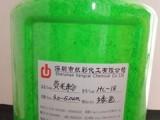 深圳紫外线荧光彩色紫外线荧光粉荧光颜料