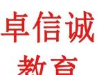 珠心算/闪算/青岛教育/心算/数学/网络教育