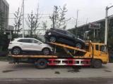 绍兴道路救援拖车,汽车送油服务
