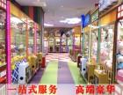 汉中市洋县多媒体广告娃娃机源头厂家在哪