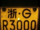 本田踏板全新带牌转让